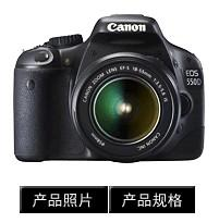 EOS 550D KIT (EF-S18-55IS)